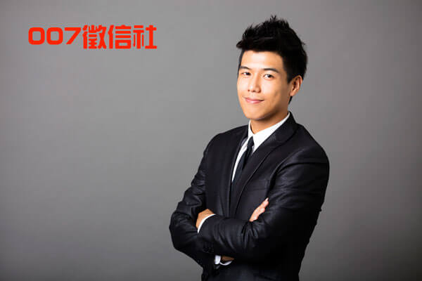 Read more about the article 徵信社案例