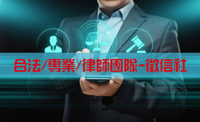 You are currently viewing 委託徵信社要注意什麼